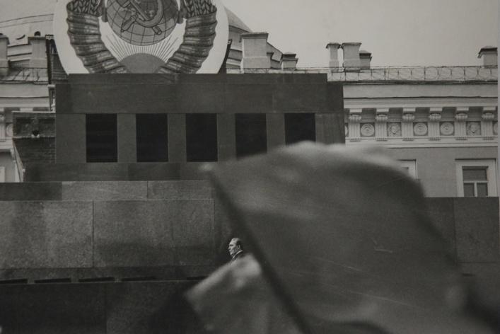 Выставка «Советское фото – 90 лет!»