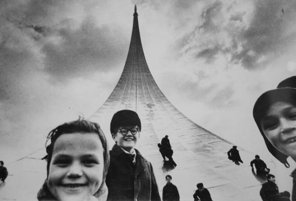 Советское фото - Фото №3