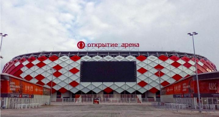 Открытие Арена