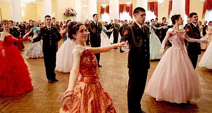 Офицерский танцевальный клуб «Госпожа удача»