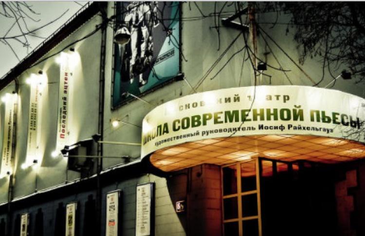 Театральный клуб на Тишинке (ДК им. Серафимовича)