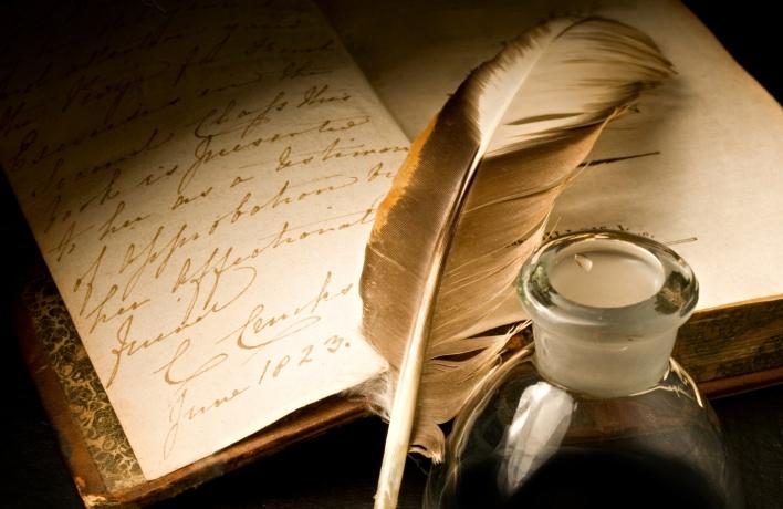 В выходные пройдет литературный конкурс