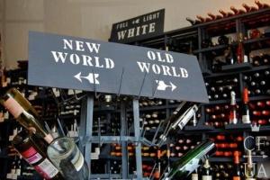 В Москве пройдет первый винный фестиваль