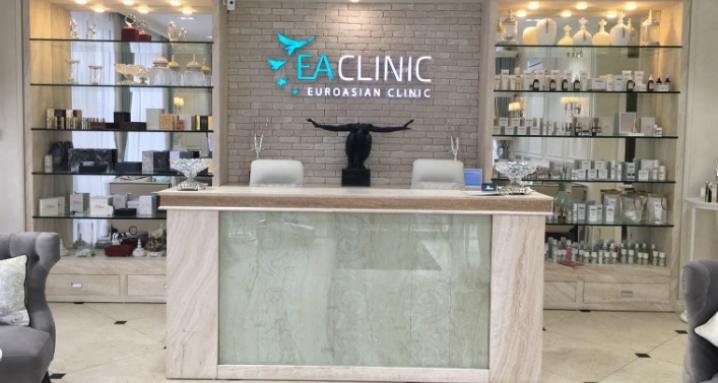Евразийская клиника EA Clinic