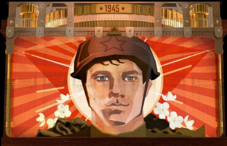 Световое мультимедийное шоу о Великой Отечественной Войне