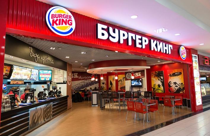 Шесть миллионов рублей требует москвичка с сети «Бургер Кинг»