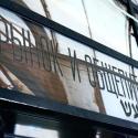Евгений Каценельсон открывает «Рынок и общепит»