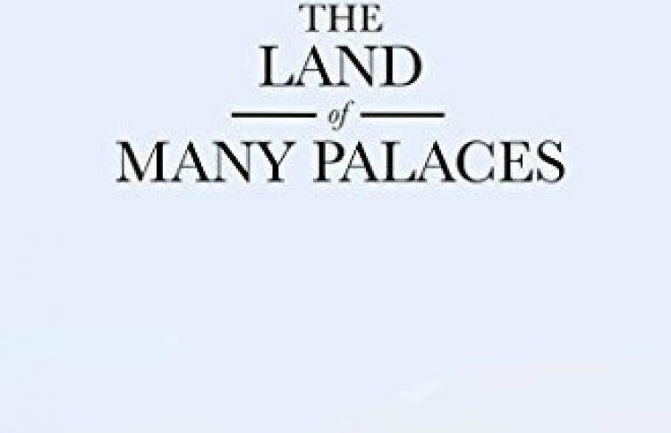 Земля из тысячи дворцов