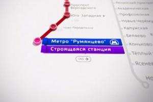 Для новых станций Сокольнической ветки метро выбрали названия