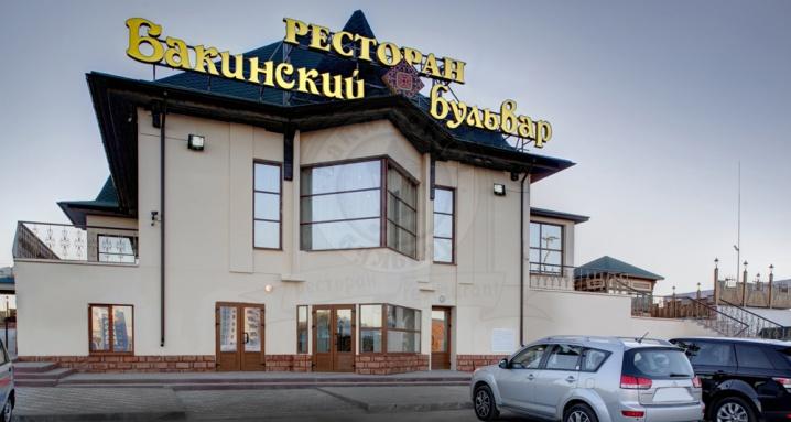 Бакинский бульвар