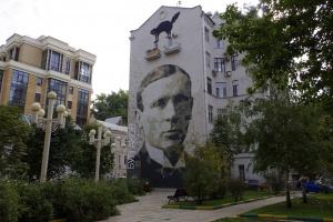 Как Москва отметит 125-летие Булгакова