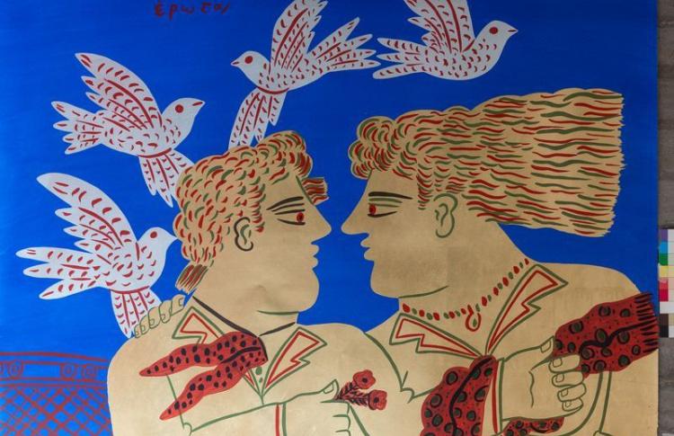 Выставка Алекоса Фасьяноса «Древнегреческие мифы в повседневной жизни»