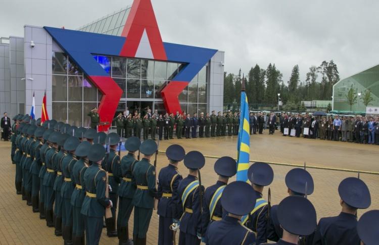 Военно-патриотический парк культуры и отдыха ВС РФ «Патриот»
