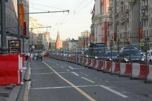 Глобальная реконструкция Тверской, которой мы все так боялись, началась
