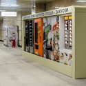 На всех станциях метро установят автоматы с едой