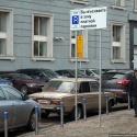 Все парковки в майские праздники будут бесплатными