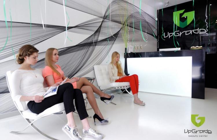 Открытие сезона: UpGrade Beauty Center