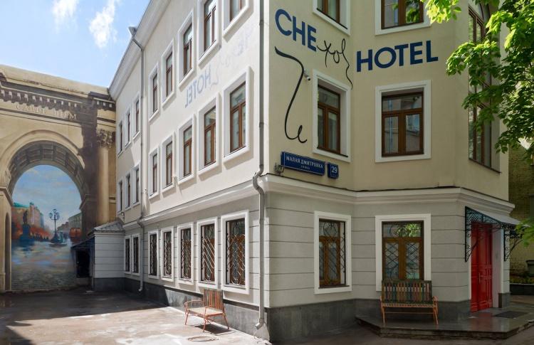 Дизайнерский арт-отель Che открыт на Малой Дмитровке