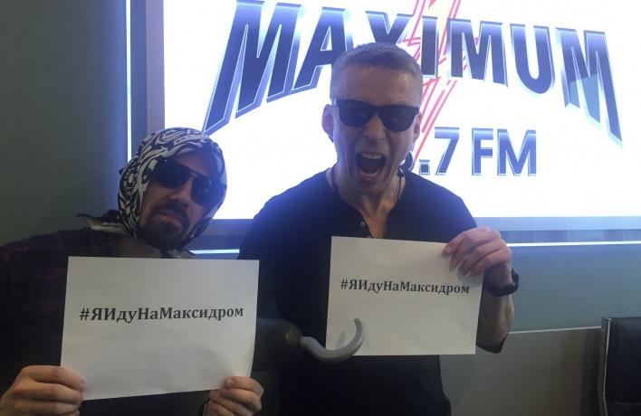 На сайте радио MAXIMUM начался обратный отчёт до фестиваля MAXIDROM