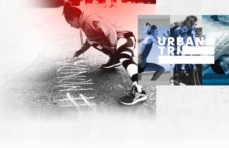 Urban-Tri – новый тренд этого лета