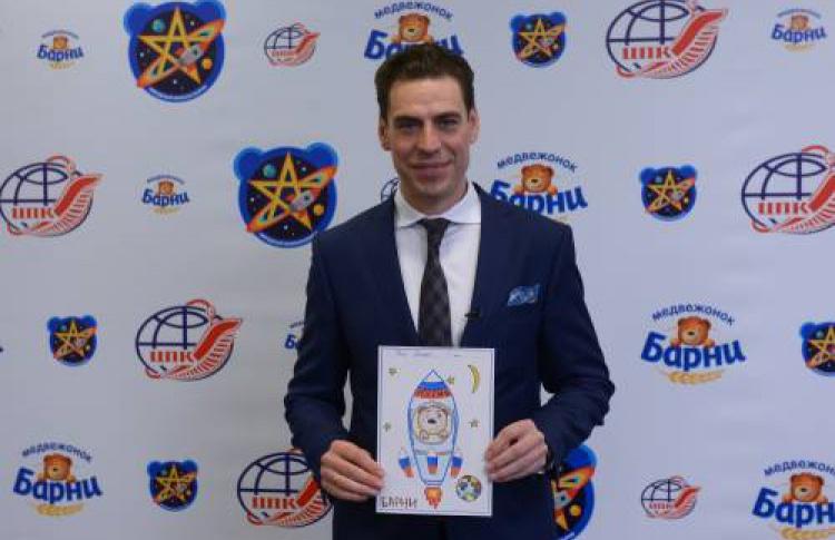 Запуск проекта для детей «Звездный экипаж Барни» при поддержке ЦПК
