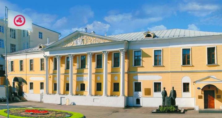 Международный центр-музей им. Н. К. Рериха