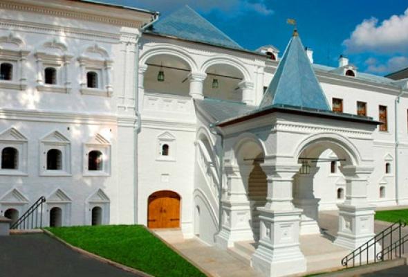 Международный центр-музей им. Н. К. Рериха - Фото №0