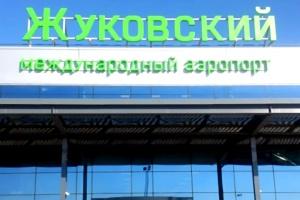 Открывшийся сегодня аэропорт Жуковский можно принять за филиал «Сбербанка»