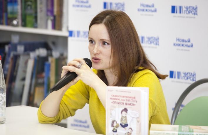 Интервью с блогером и писателем Анной Быковой