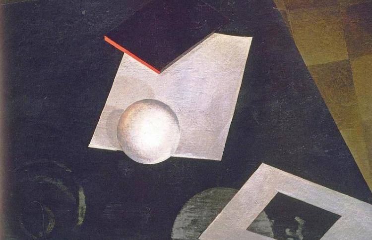 Выставка «Круг Петрова-Водкина»