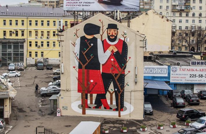 Биеннале стрит-арта «Артмоссфера» начнется в конце лета