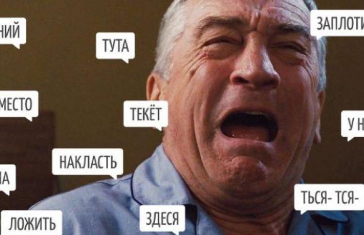 В «Читалке» на Чистых прудах дают курс безупречного русского