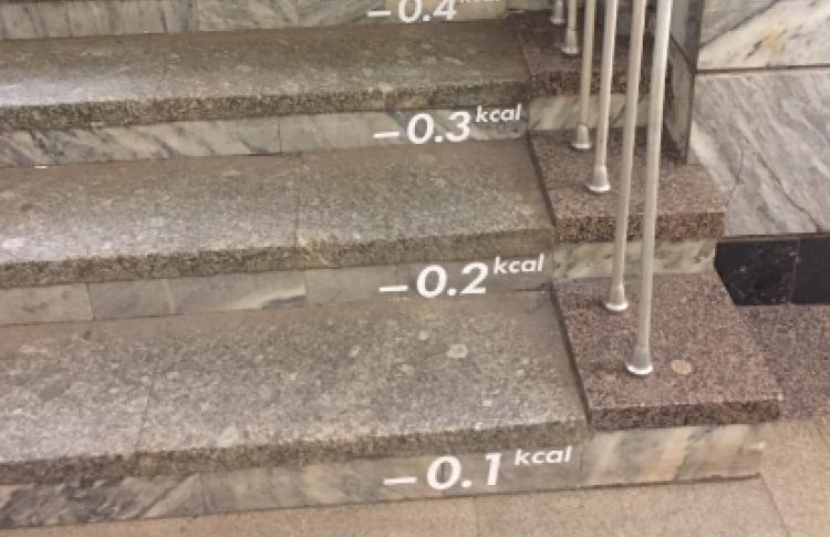 В метро появился счетчик калорий