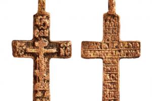 Лучшие археологические находки «Моей улицы»