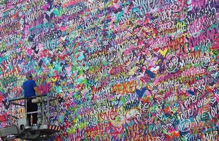 Граффити-стена «Peace and Love» появится в Москве