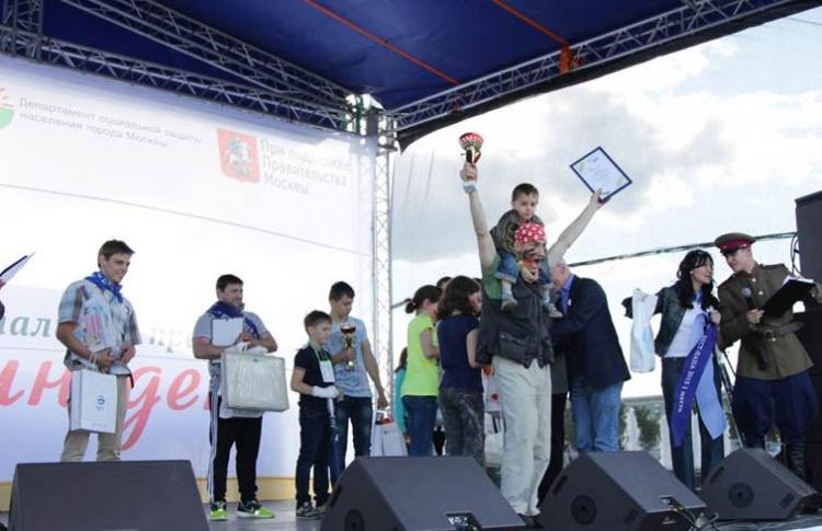 Городской социальный праздник «Папин день 2016»