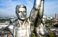 10 лучших памятников Москвы