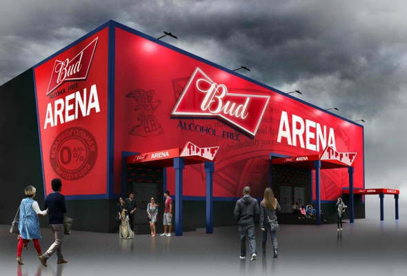 Ray Just Arena - Фото №0