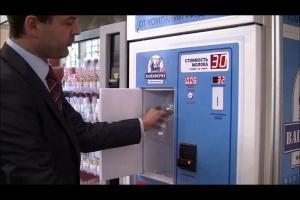 В Москве установят вендинговые автоматы с молоком
