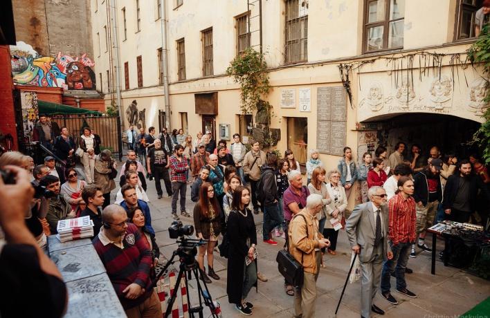 XXVII Международный фестиваль современного искусства «Праздник Дома»