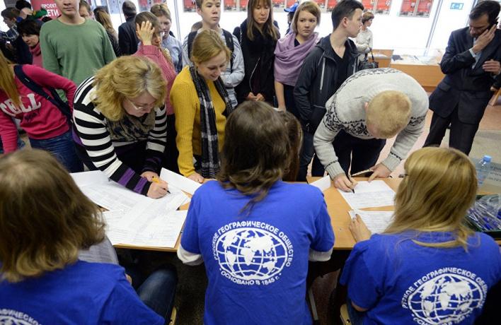 Масштабный геоквест пройдет в Москве 26 июня