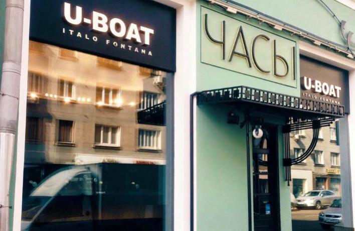 На Петровке открывается бутик U-Boat
