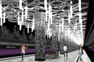 Какой будет самая розовая линия метрополитена