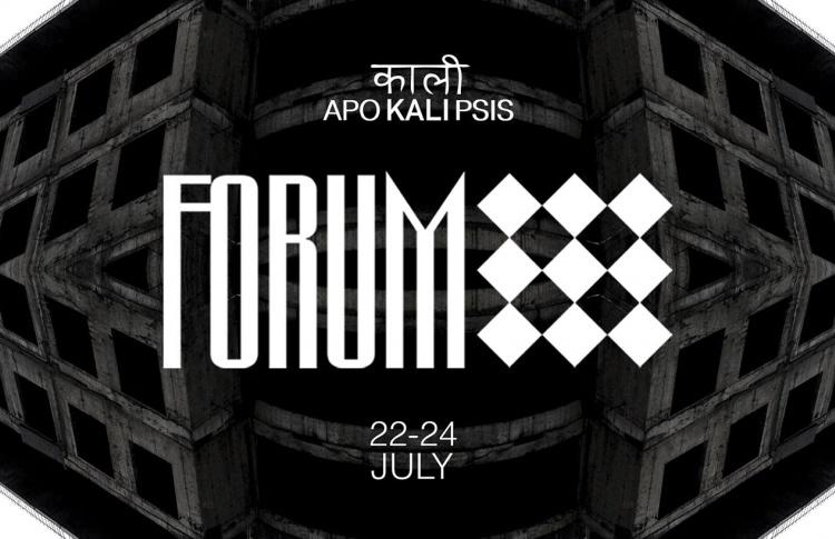 В Москве пройдет первый художественно-музыкальный фестиваль Forum