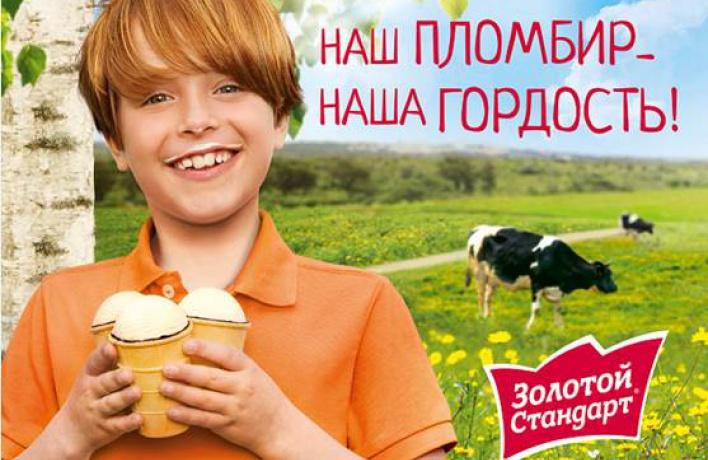 Сезон мороженого открыт: как устроить идеальный пикник и куда пойти с детьми на выходных