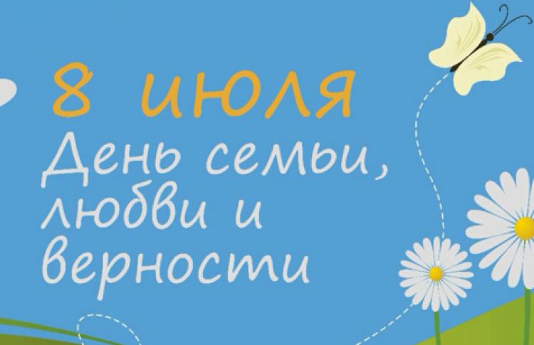 В Москве появятся новые билборды с ромашками