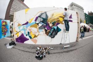 В «Музеоне» пройдет большой граффити-фестиваль