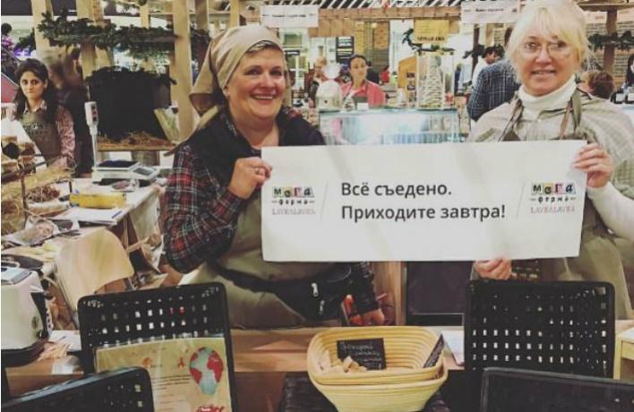 Город здоровой еды: как Москва подхватила моду на все полезное