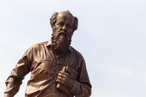 В Москве к 2018 году откроют памятник Солженицыну