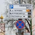Ремонт улиц в центре не предполагает увеличения числа парковок
